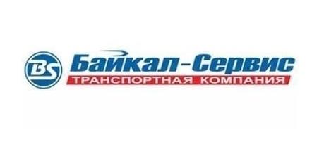 Байкал- Сервис